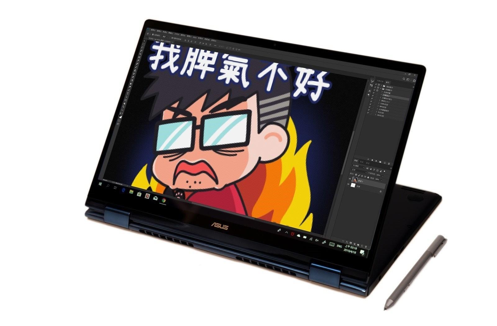 是世界最小翻轉筆電 ASUS ZenBook Flip 13 360° 無限美.力!超窄邊框 / 數位筆 / 多種翻轉模式這篇文章的首圖