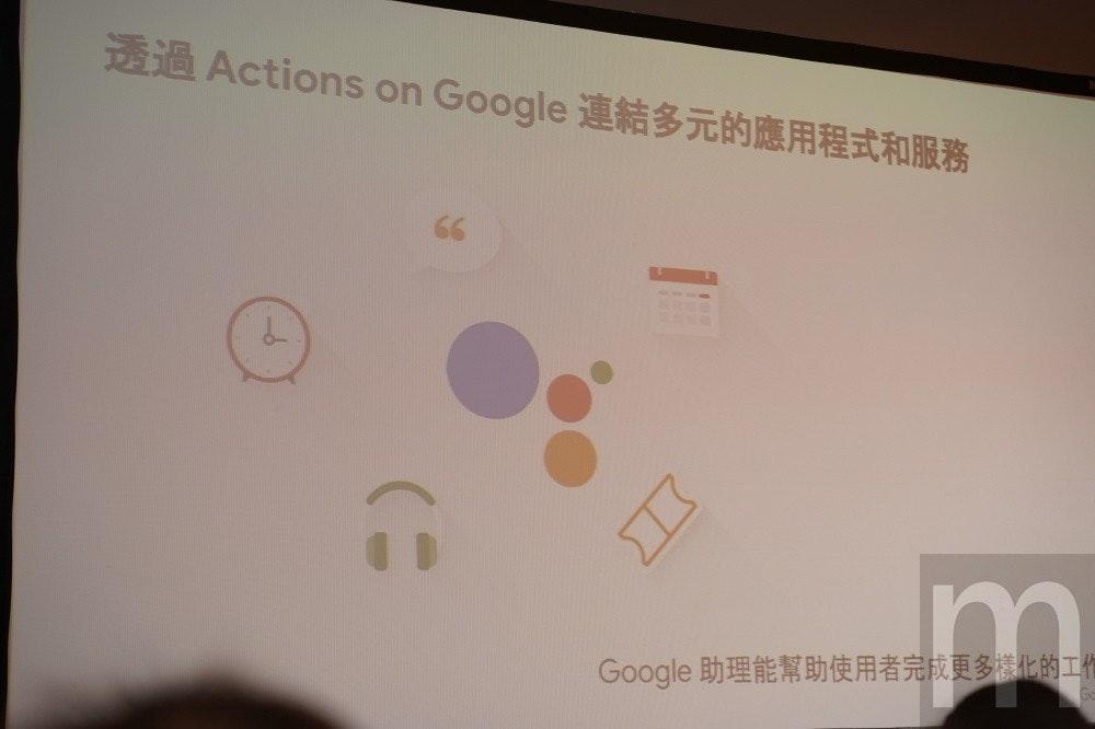 是Google擴大投資台灣 持續推動Google Assistant在內應用生態這篇文章的首圖