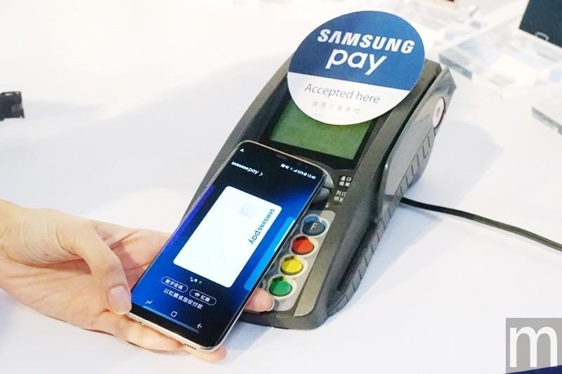 是對應大眾運輸工具搭乘與小額支付 Samsung Pay將可支援模擬悠遊卡這篇文章的首圖