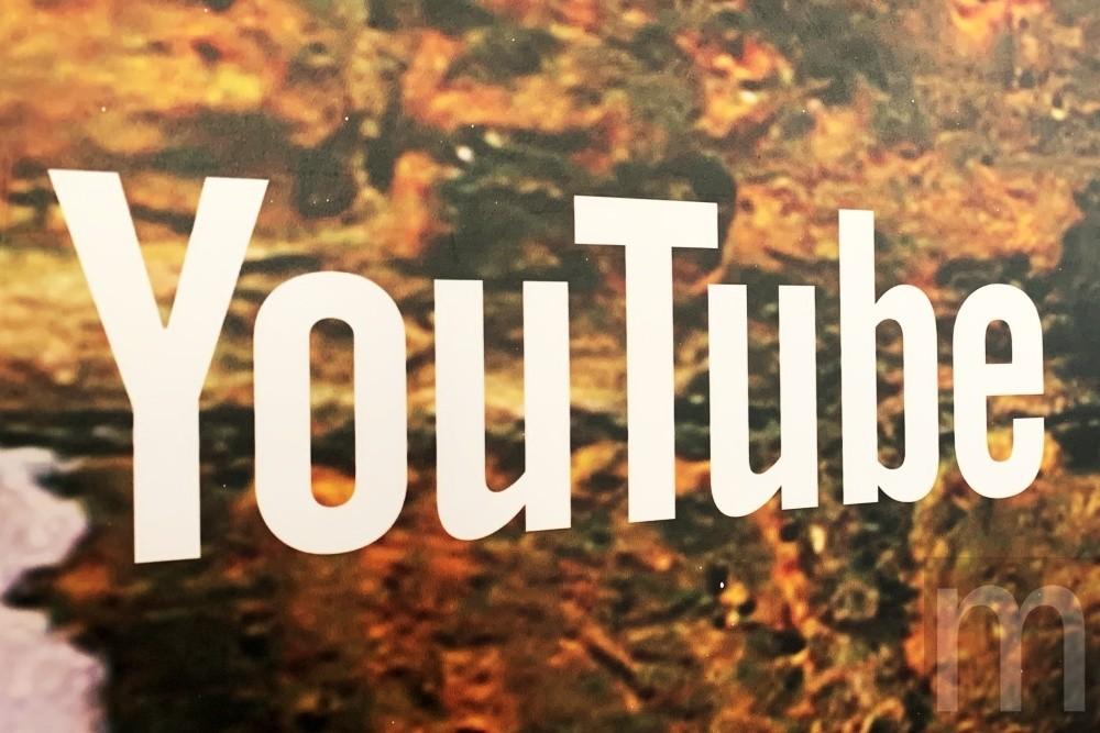是YouTube將效仿Netflix打造可由使用者決定劇情走向的節目內容這篇文章的首圖