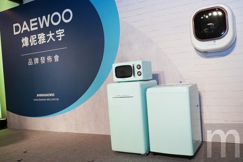 是DAEWOO在台引進mini壁掛式滾筒洗衣機、復古家電這篇文章的首圖