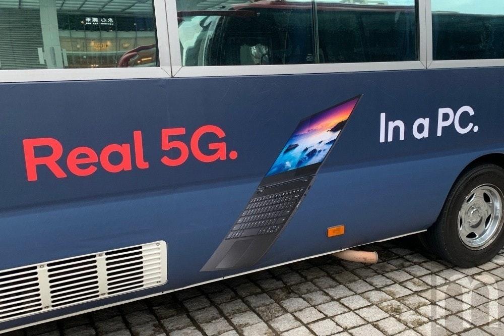 是聯想Project Limitless是首款Snapdragon 8cx常時連網筆電,搭載5G連網功能這篇文章的首圖