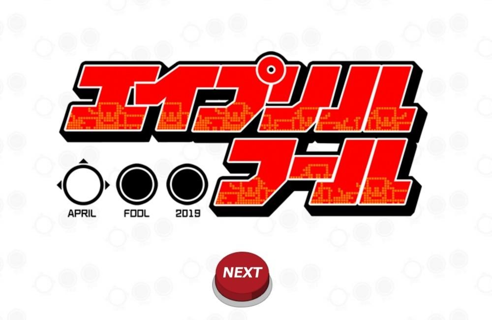 是CAPCOM推出以「G」為主角的《快打旋風》直向射擊遊戲這篇文章的首圖