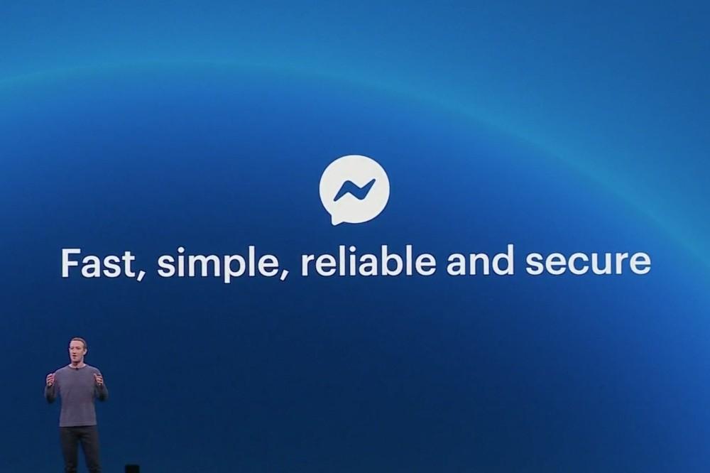 是Facebook將使Messenger服務更安全、更快,同時將推出桌機版本這篇文章的首圖