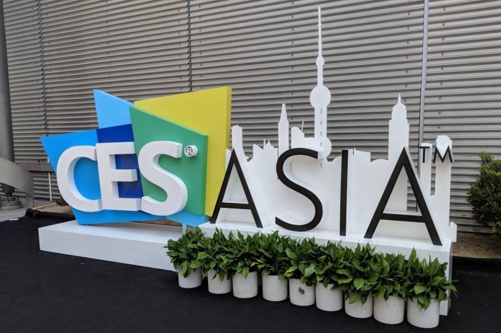 是CES Asia即將開展 5G、人工智慧、虛擬視覺與新創成矚目焦點這篇文章的首圖
