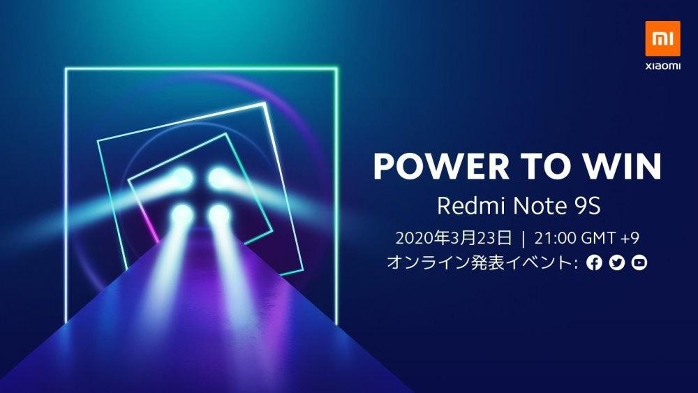 照片中提到了וח、xiaomi、POWER TO WIN,跟小米有關,包含了光、小米Redmi 7、三星Galaxy S9、Redmi注意事項7