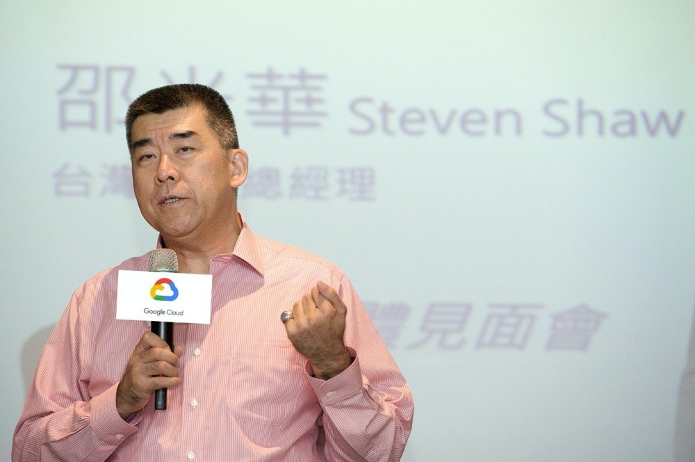 照片中提到了召華、ESteven Shaw、台灣,包含了公共關係、上市