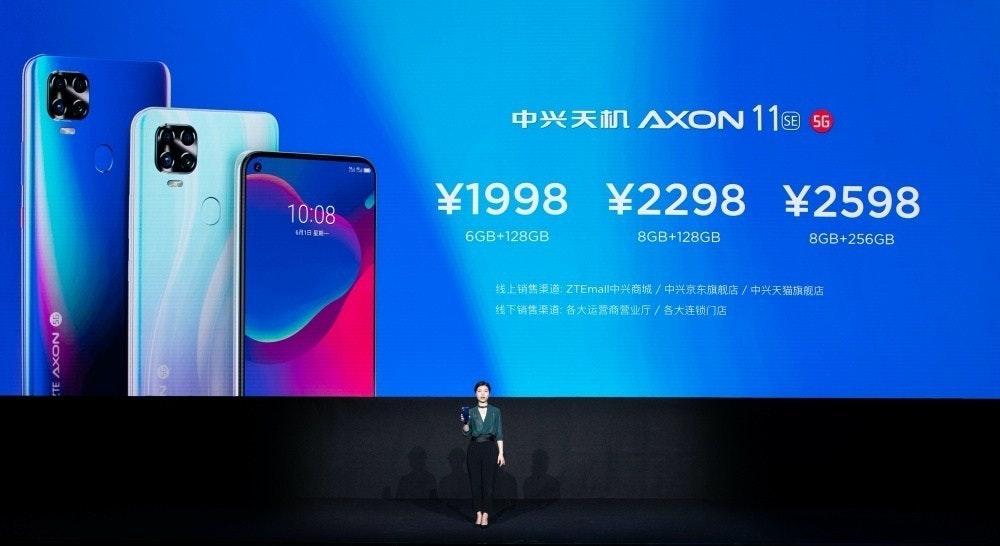 照片中提到了pXAn AXON 11、SE 5G、¥1998 ¥2298,包含了手機、手機、中興通訊、中興Axon 11 5G、移動服務提供商公司