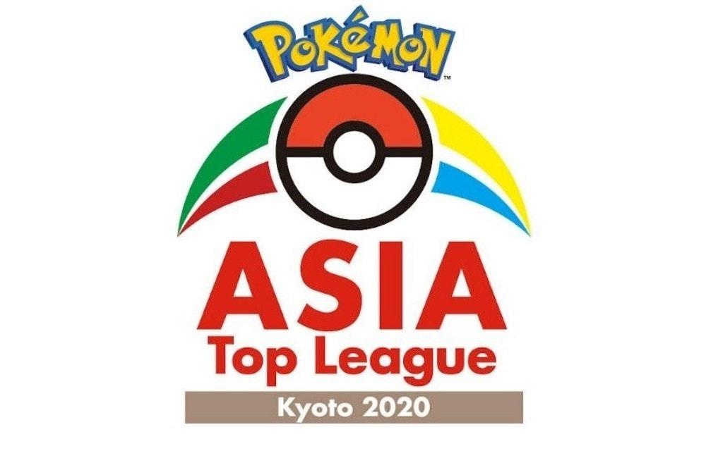 武漢肺炎疫情影響 日本京都的寶可夢卡片遊戲官方亞洲大會也確定取消 (151746) – 癮科技 Cool3c