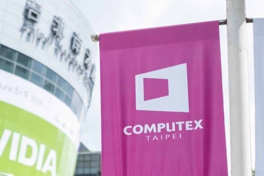 照片中提到了are 5-9、COMPUTEX、TAIPEI,跟美國牙科協會有關,包含了計算2019、2020 Computex台北、顯卡、電腦、Advanced Micro Devices公司