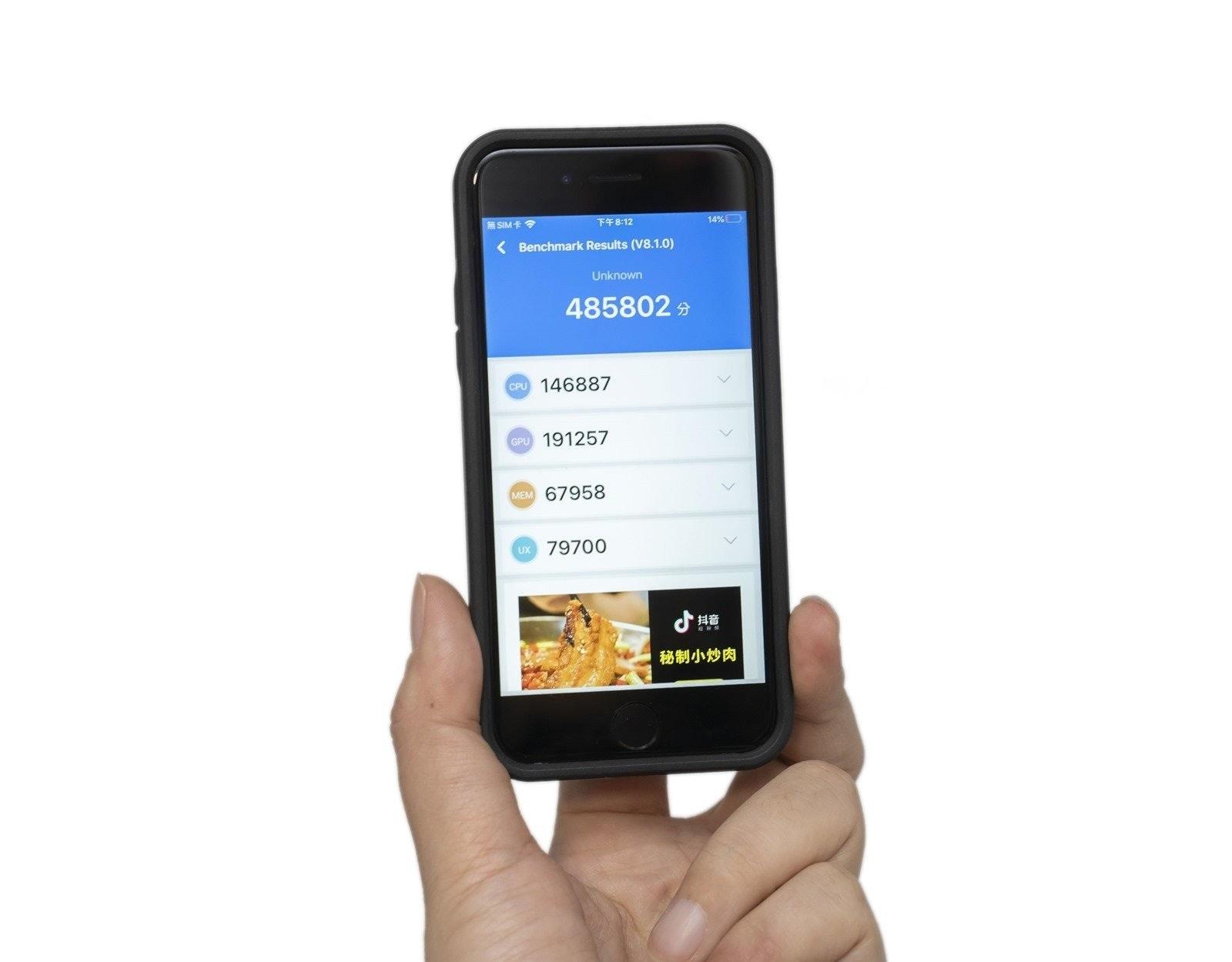 照片中提到了SIM E?、下午8:12、14%O,包含了功能手機、功能手機、手機、移動設備、蜂窩網絡