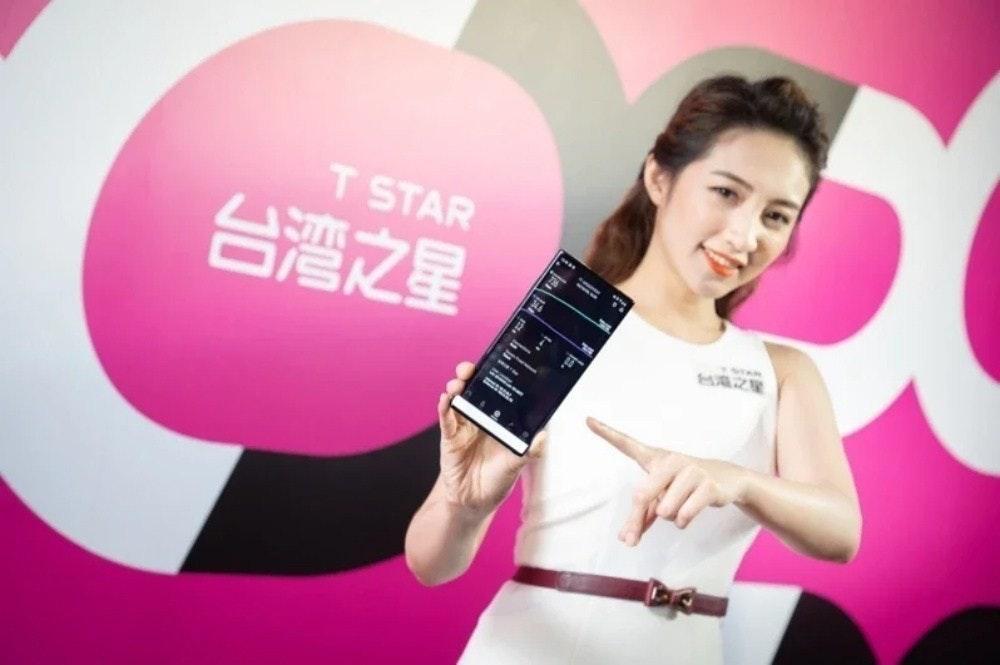 照片中提到了T STAR、台湾之星,跟福田汽車、隔壁汽車有關,包含了5G、5G、中華電信、台灣之星電信、移動電話