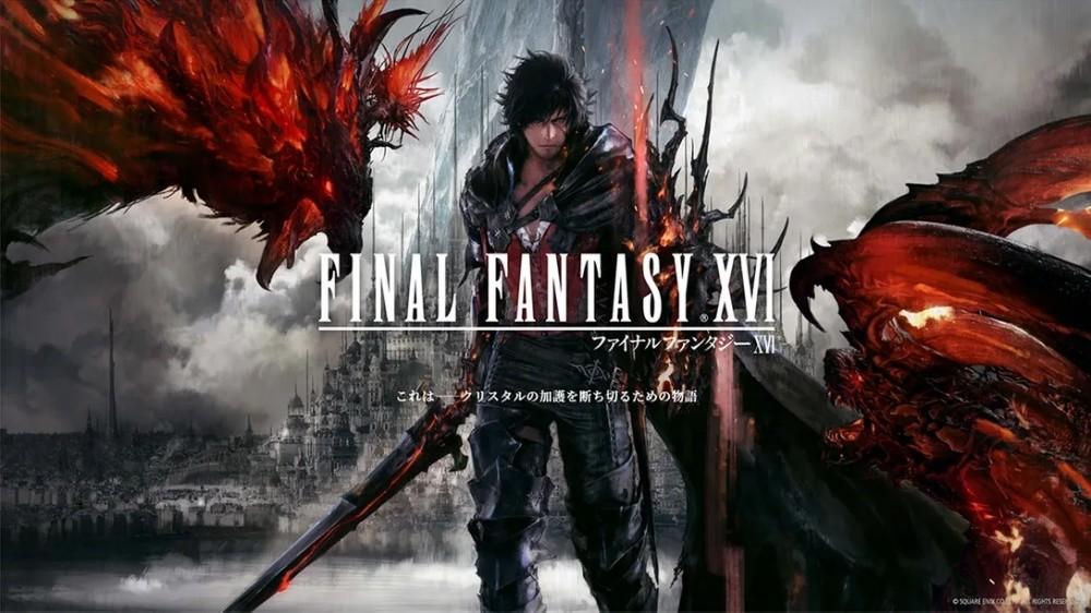 《Final Fantasy XVI》更多遊戲資訊與美術設計圖公布 回歸水晶主軸故事
