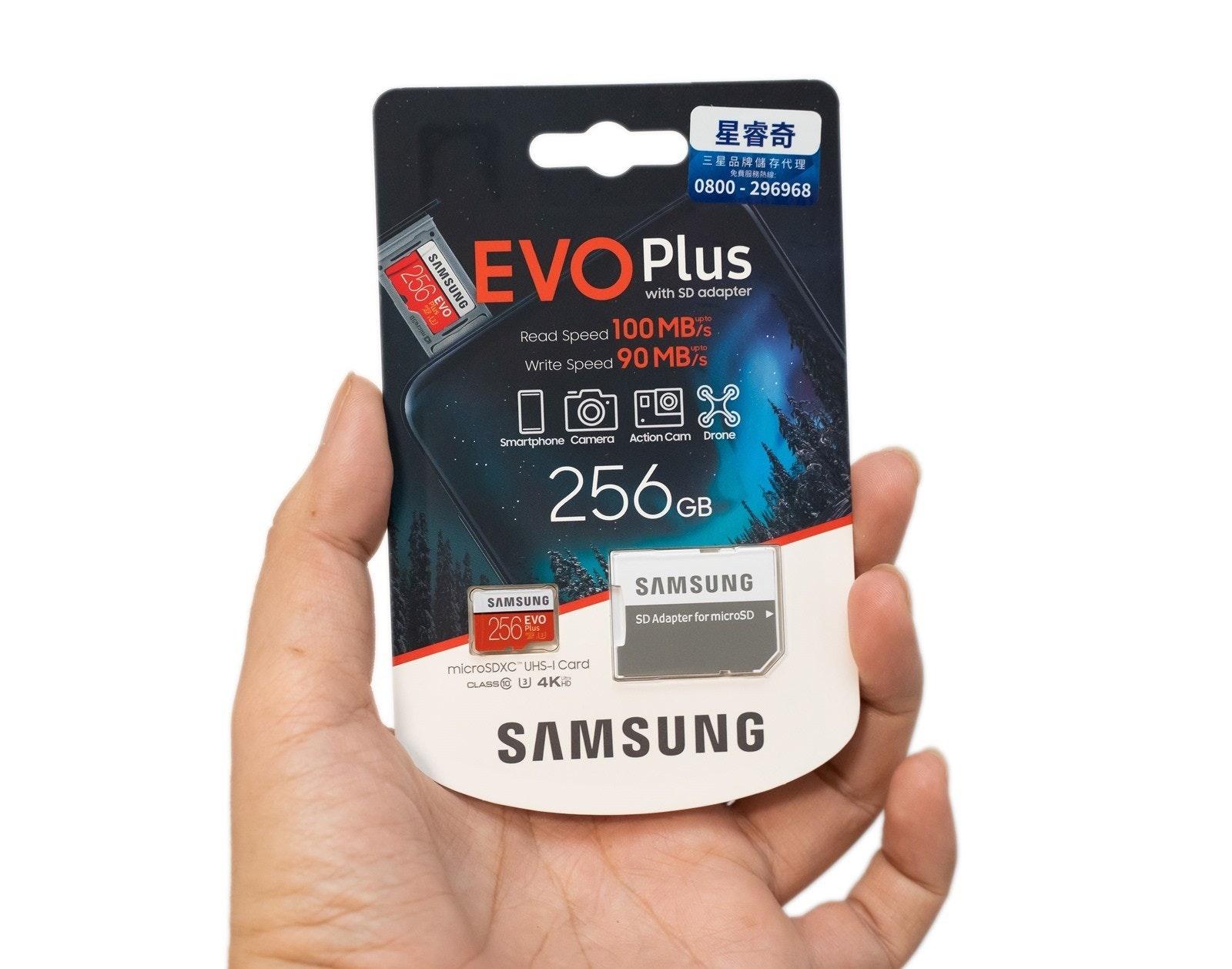 照片中提到了星睿奇、三星品牌儲存代理、免費服務熱線:,跟EVO銀行有關,包含了三星、三星、三星microSDXC EVO Plus、存儲卡、三星EVO Plus 32GB