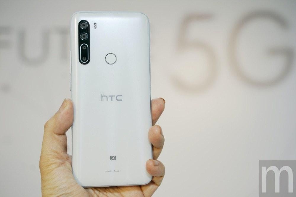 照片中提到了FUTI、5G、hTC,跟宏達電有關,包含了功能手機、功能手機、手機、產品設計、蜂窩網絡