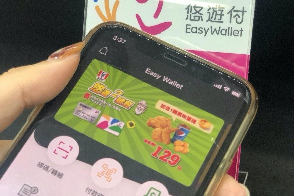 照片中提到了悠遊付、EasyWallet、3:37,跟匹茲堡神鷹有關,包含了悠遊付、易卡、台北地鐵、EasyCard公司、付款