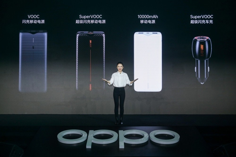 照片中提到了VOOC、SuperVOOC、超级闪充移动电源,跟Oppo有關,包含了VOOC、VOOC、OPPO K3、充電寶