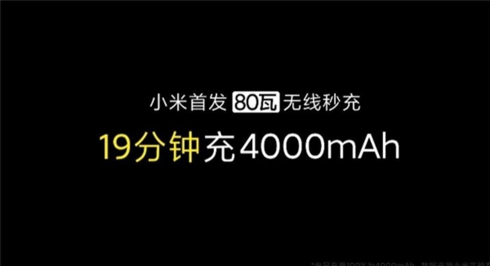 照片中提到了小米首发BO瓦无线秒充、19分钟充4000mAh,包含了黑暗、耀的、三角全等、圖形、圖片