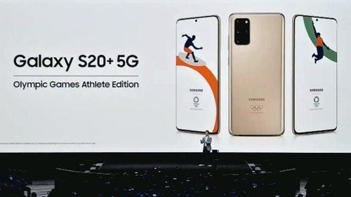 跟奧運同進退 三星 Galaxy S20+ 2020 東京奧運客製版取消上市