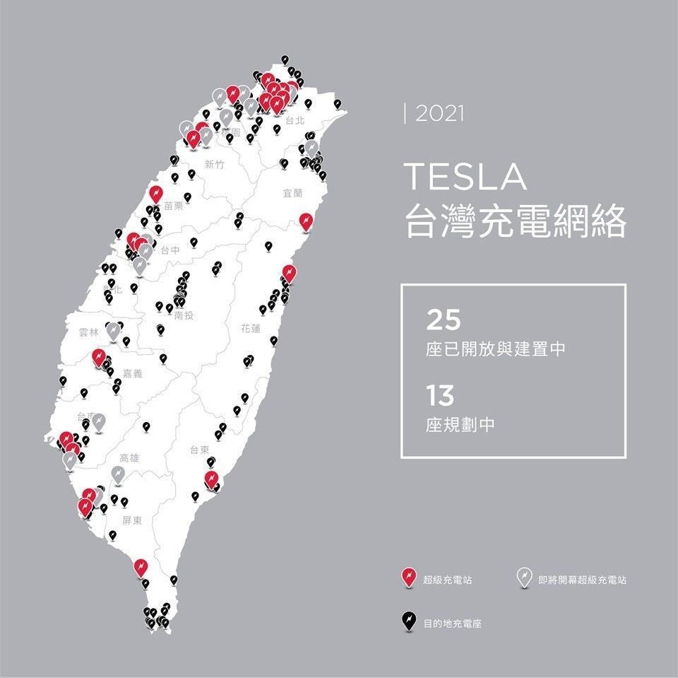 照片中提到了| 2021、台北、新竹,包含了設計、特斯拉公司、特斯拉Model 3、特斯拉Y型、特斯拉Model X
