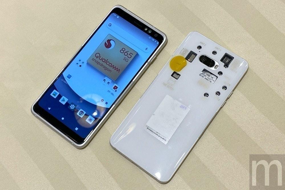 照片中提到了ANT3、ANT2、S 865,包含了高通金魚草、手機、功能手機、金魚草865、高通金魚草