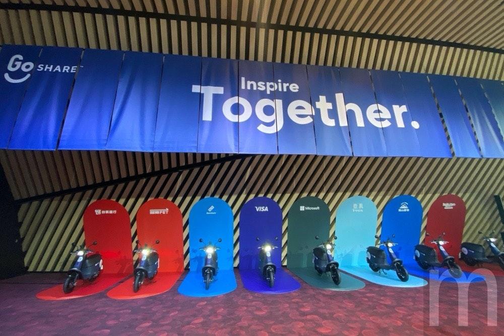 照片中提到了Go SHARE、Inspire、Together.,包含了禮堂、Firefox發送、ROG電話、線路出租車、馬什迪吉