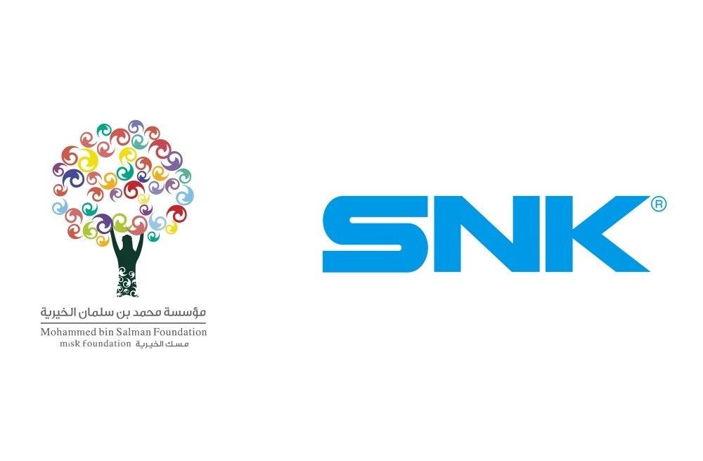 照片中提到了SNK、مؤس سة محمد بن سلمان الخيرية、Mohammed bin Salman Foundation,跟SNK有關,包含了snk標誌png、沙特阿拉伯、便攜式網絡圖形、可縮放矢量圖形、商標