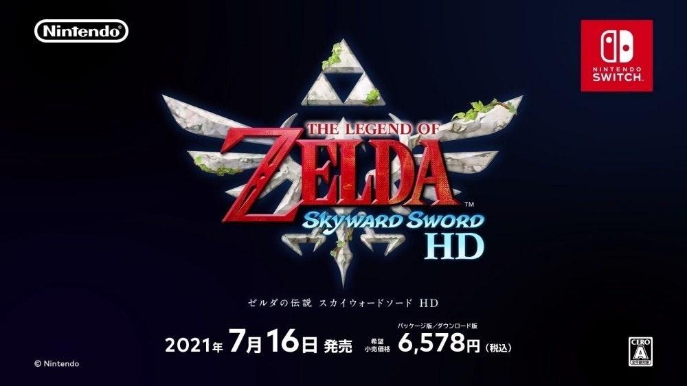 照片中提到了Nintendo、NINTENDO、SWITCH.,跟任天堂、任天堂有關,包含了天劍星、塞爾達傳說:天空之劍、鏈接、Wii U、E3 2011