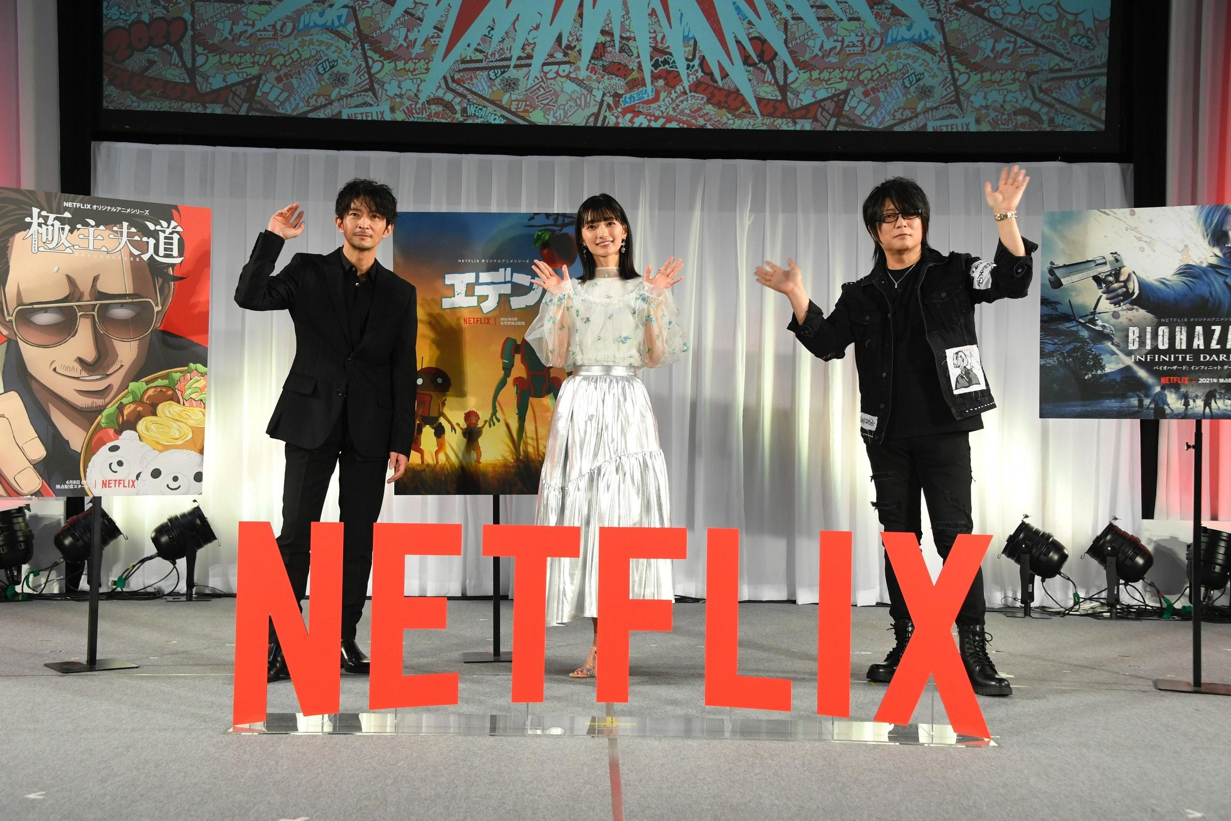 照片中提到了IRE NE、盛0、THbys,跟億萬富翁男孩俱樂部有關,包含了Netflix 日本動漫 2021、岡田麻里、日本動漫 2021、津田健次郎、彌助