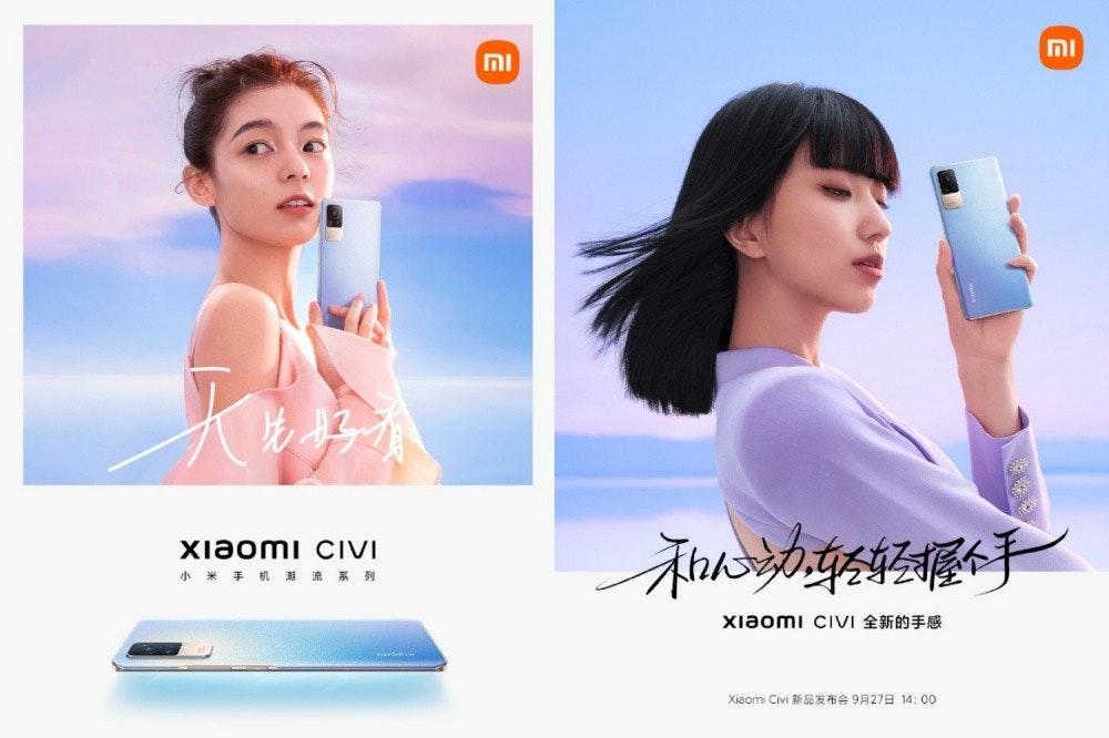 照片中提到了וח、וח、xiaomi CIVI,包含了肩、黑髮、長發、產品、牌