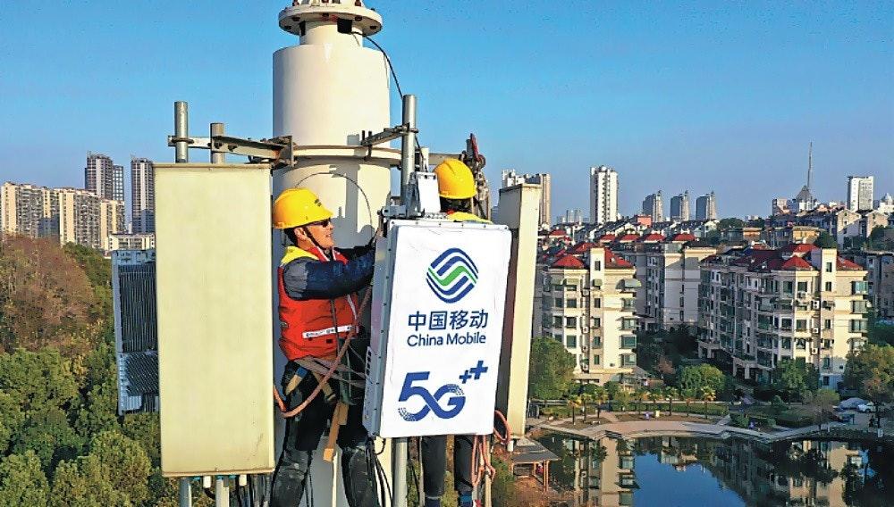 照片中提到了中国移动、China Mobile、GROGCE,跟中國移動香港有關,包含了中國 5G 推出、中國、5G、基站、移動電話