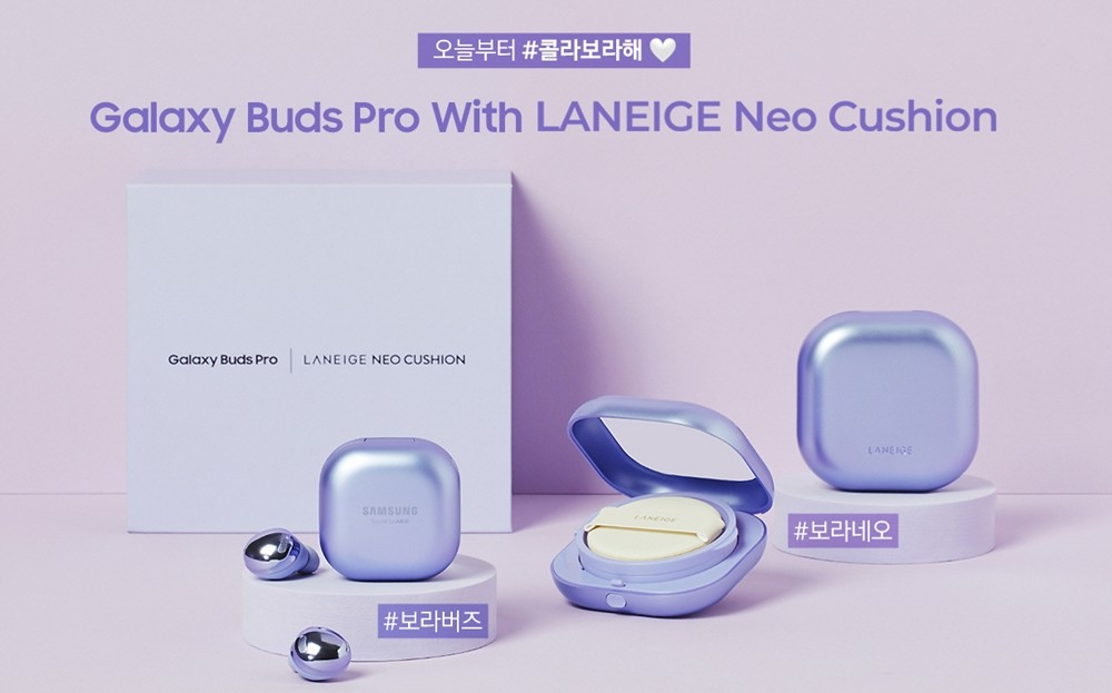 照片中提到了오늘부터 #콜라보라해、Galaxy Buds Pro With LANEIGE Neo Cushion、Galaxy Buds Pro,包含了紫丁香、三星Galaxy Buds、三星電子、蘭尼格、愛茉莉太平洋公司