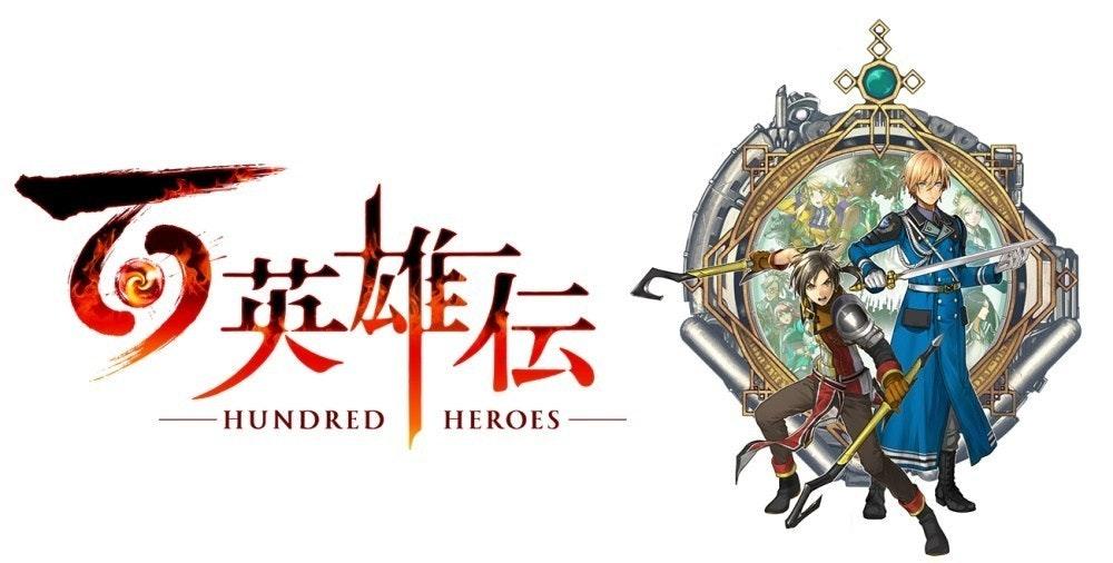 照片中提到了O英雄辰、HUNDRED、HEROES,包含了永遊傳編年史百英雄、永登紀事:百大英雄、Kickstarter、Genso Suikoden I&II、兔子和熊工作室有限公司
