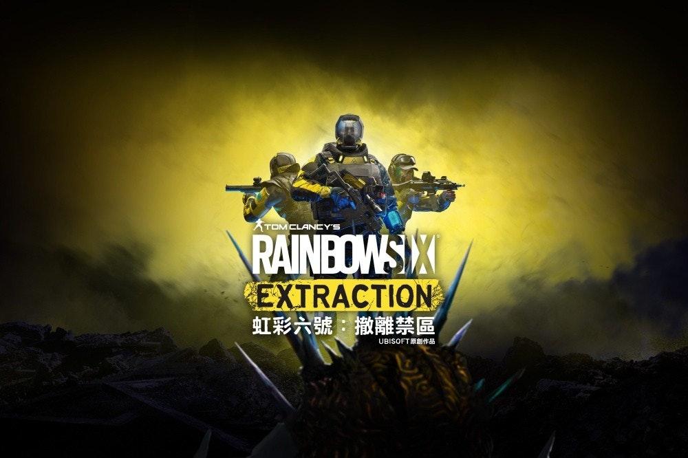 照片中提到了RAINBOWSX、TOM CLANCY'S、EXTRACTION,包含了電腦牆紙、怪物獵人崛起、Xbox One、湯姆克蘭西的彩虹六號、育碧