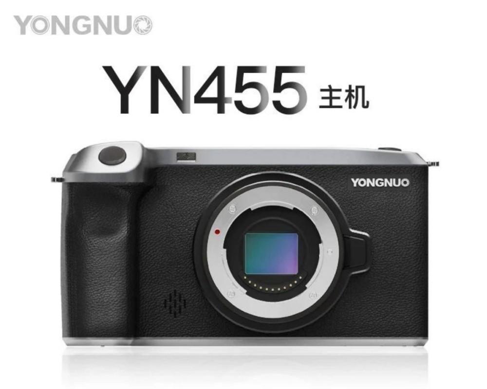 照片中提到了YONGNUO、YN455 #.、YONGNUO,包含了鏡頭、鏡頭、佳能EF鏡頭座、無反光鏡可換鏡頭相機、微型四分之三系統