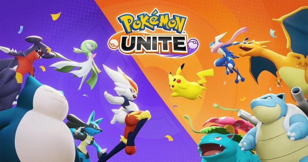 照片中提到了UNITE,包含了神奇寶貝、神奇寶貝聯合、任天堂Switch、神奇寶貝公司、任天堂