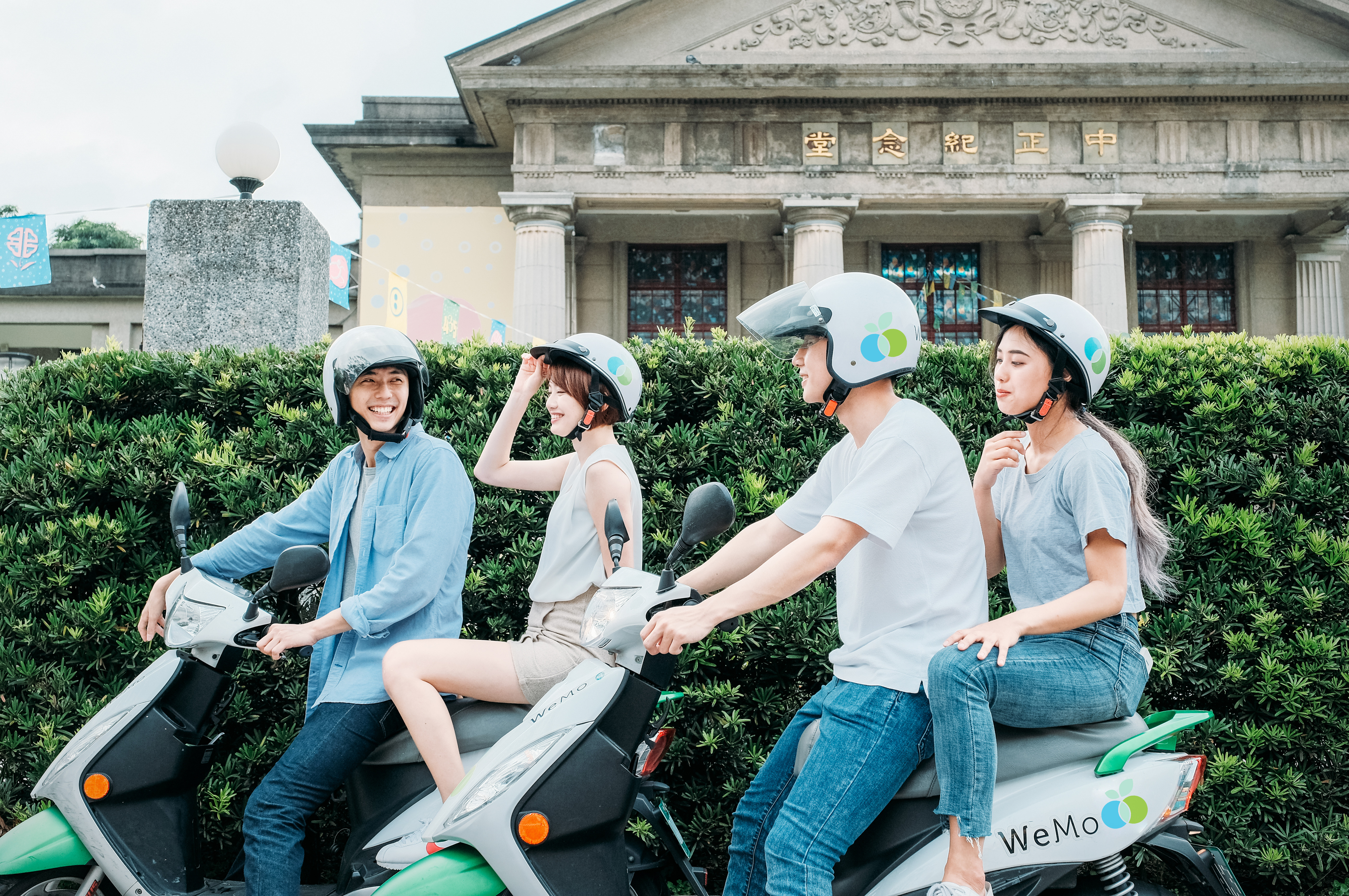 Banqiao District, WeMo Scooter, Xindian District, Car, Motorcycle, Electric motorcycles and scooters, , , World Car of the Year, WeMo Scooter 威摩科技, car, Green, Tourism, Vehicle, Helmet, Yellow, Bicycle, Personal protective equipment, Photography, Vacation, Scooter