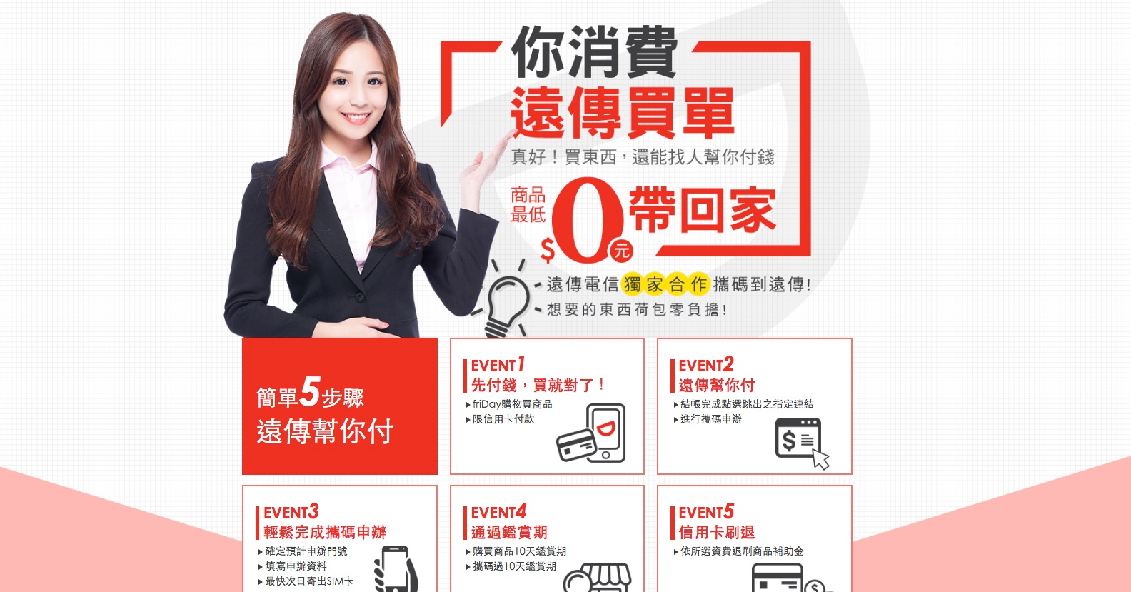 Display advertising, Poster, Advertising, Public Relations, Logo, Highway M02, Font, Brand, Business, Public, 阿 宅 你 已經 死, Font, Advertising, Brand