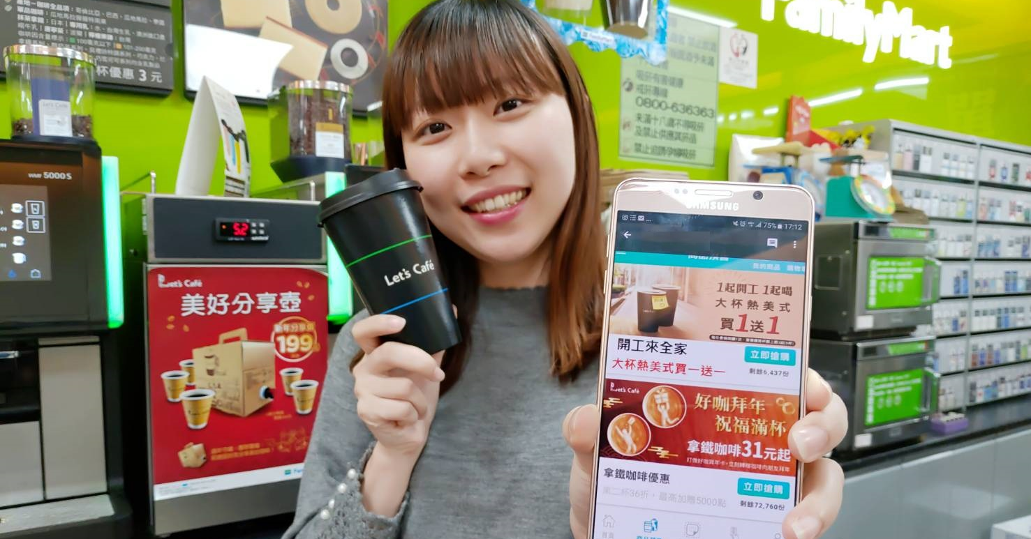 Convenience Shop, Customer, Supermarket, Product, Food, Electronics, Convenience, Whole Foods Market, , supermarket, Mobile phone, Gadget, Smartphone, Electronic device, Technology, Portable communications device, Communication Device, Child, Telephone, Payment card