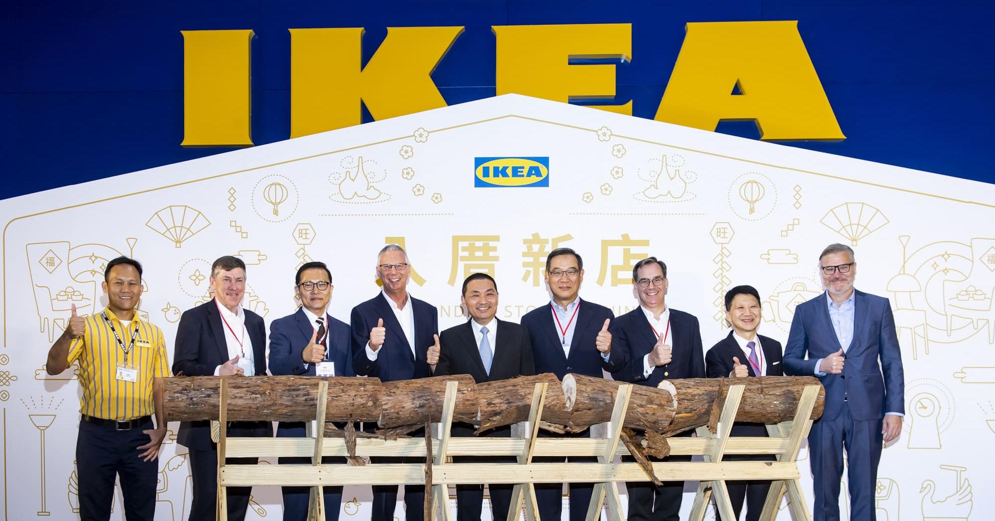Photograph, , Public Relations, Ceremony, Energy, Team, IKEA, Public, IKEA, IKEA, ikea, Team, Community, Event, Company, Crew