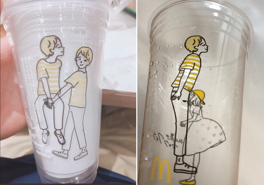 , Japan, News, , Image, , , McDonald's, Drink, Apple, drink, Yellow, Drawing, Drinkware, Illustration, Tableware, Glass, Fictional character, Glasses, Art, Cup