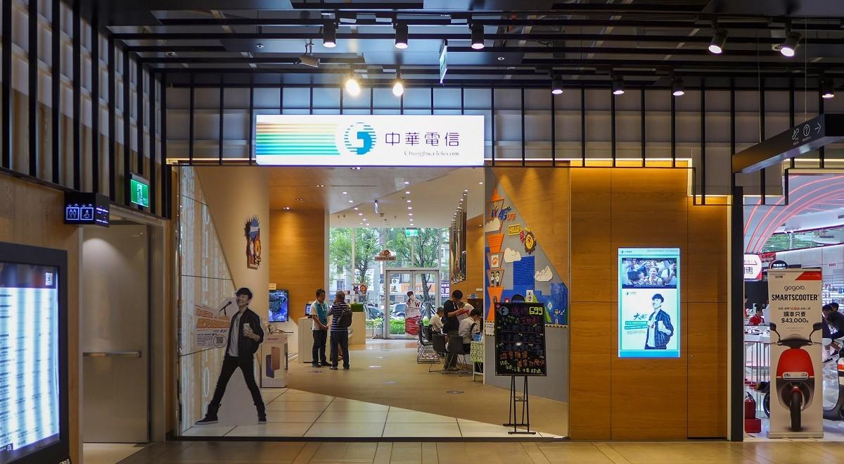 中華電信4大繳費方法總整理:線上、超商ibon、電子帳單申辦與App下載