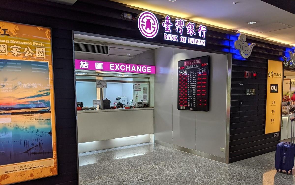 照片中提到了BANK OF TAIWAN、ang National Park、國家公園,跟台灣銀行、台灣銀行有關,包含了快餐餐廳、快餐餐廳、餐廳、快餐、零售