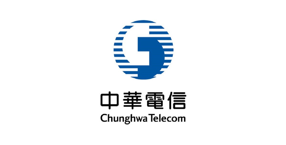 中华电信 复兴南服务中心, , Chunghwa Telecom, Telecommunications, Chunghwa Telecom Taipei Guangfu Service Center, Chunghwa Telecom Da'An Service Center, Logo, Mobile Phones, , , 中華 電信 logo, Logo, Text, Font, Trademark, Brand, Line, Graphics, Company, Symbol