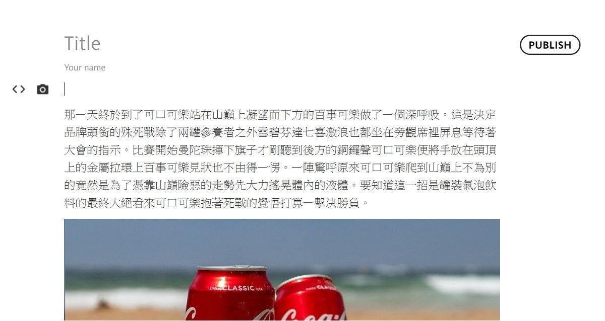 照片中提到了Title、PUBLISH、Your name,跟Actelion有關,包含了網站、牌、產品設計、字形、產品