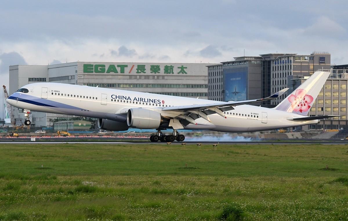 旅遊不便險是什麼?颱風、班機延誤、理賠申請流程