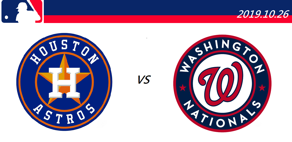 2019 MLB季後賽世界大賽G3 線上直播整理:太空人vs.國民