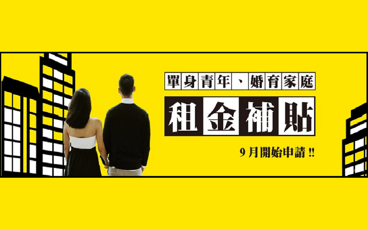 Display advertising, Graphic design, Font, Poster, Advertising, Design, Product design, Brand, Human behavior, Graphics, 皇 金 稻田, Yellow, Font, Text, Line, Graphic design