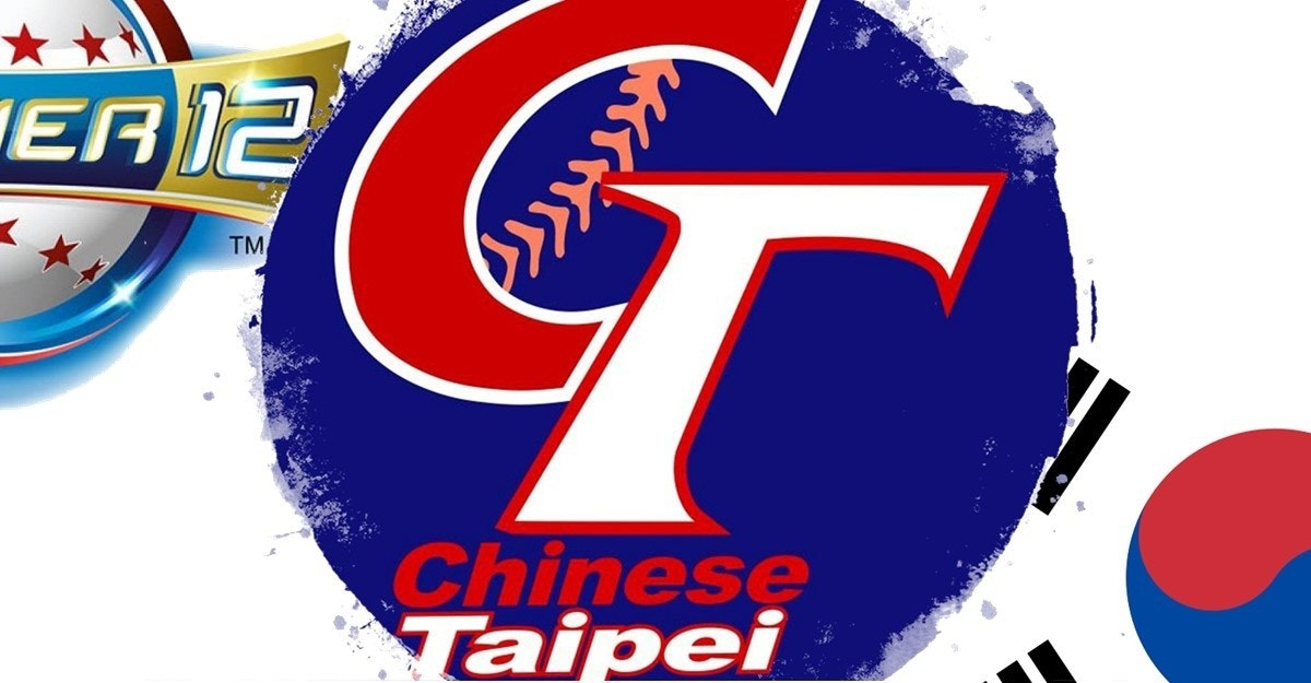 照片中提到了ER2、TM、Chinese,跟科羅拉多洛磯山脈有關,包含了中國台北棒球徽標、中華台北國家棒球隊、中國職業棒球聯盟、中華台北、中華台北棒球協會