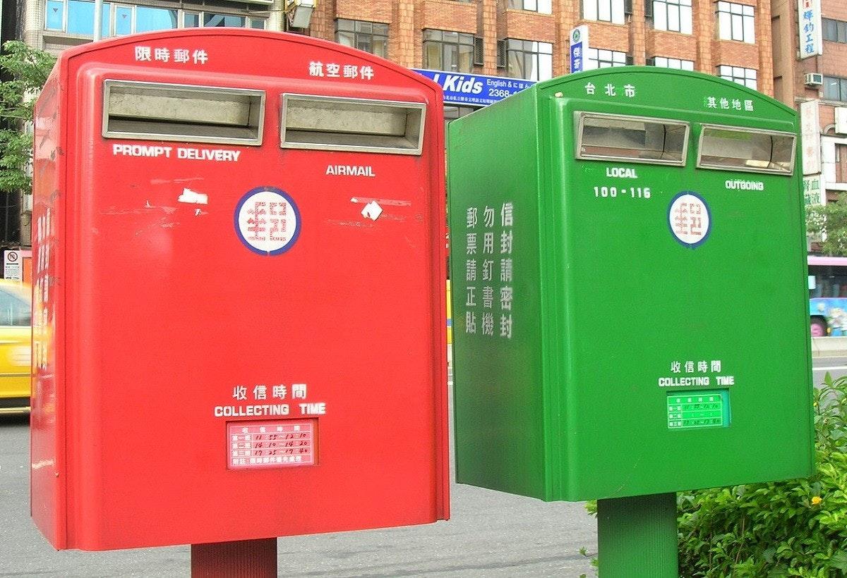 照片中提到了限時郵件、航空郵件、Kids Englah &c,包含了中華郵政郵筒、中華郵政、郵件、郵政局、郵政信箱